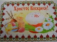"""Праздничное полотенце для корзины """"Пасха 2"""""""
